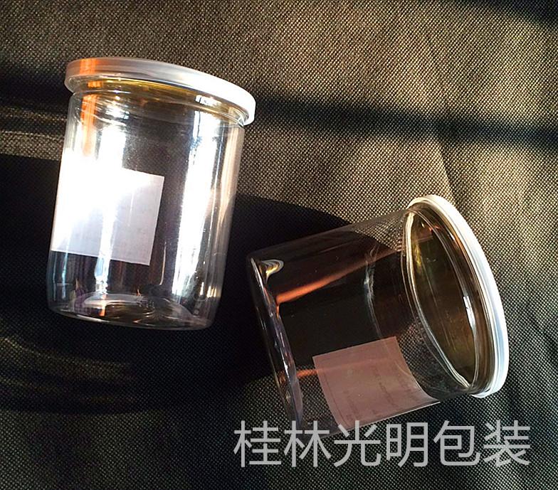 307#易拉罐圆罐Φ85*115(配铝盖,塑盖)